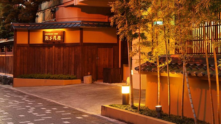 ・外観(夜):老舗旅館らしい純和風の入口