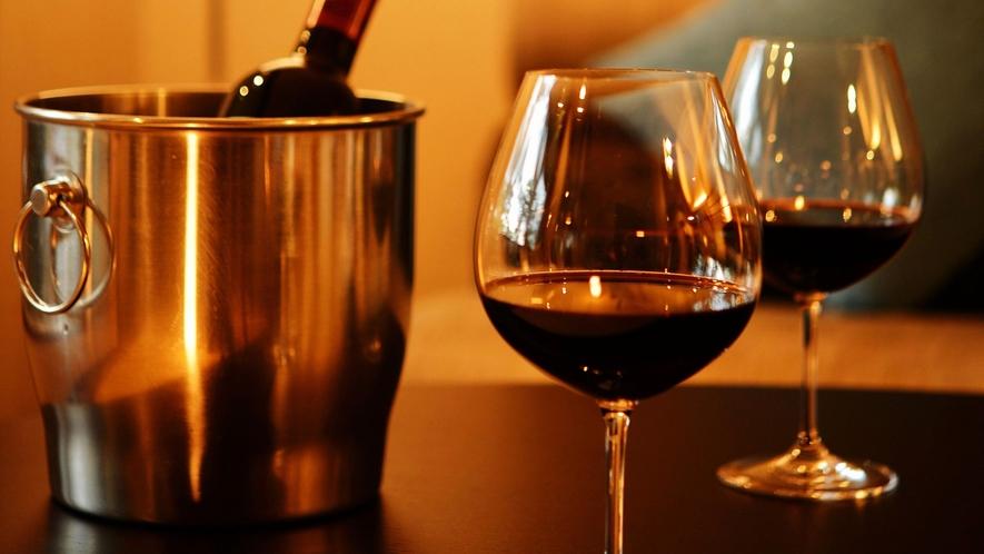 ・ワイングラスを傾けながら…ゆったりと大人の時間をお楽しみください