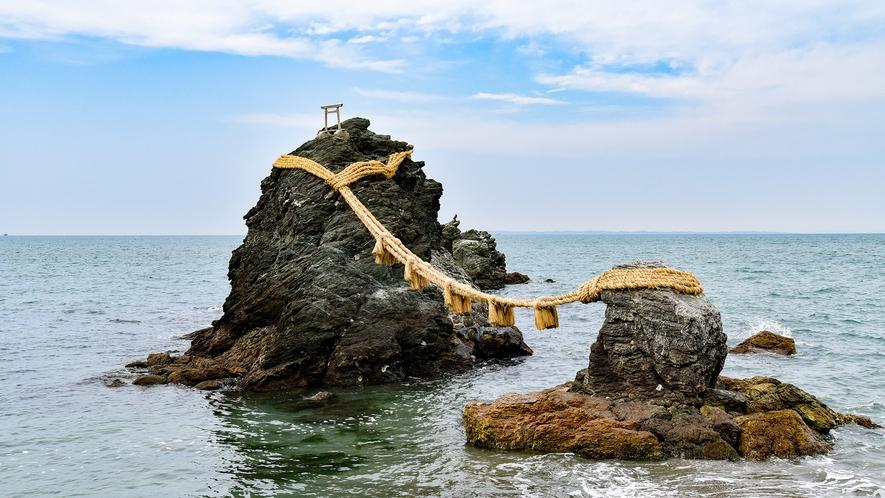 *【周辺】夫婦岩まで、当館より徒歩約6分。早朝散歩にいかがですか?