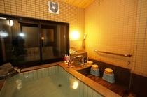 2階 貸切風呂 (要予約)