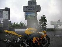 日本一標高が高い国道とバイク
