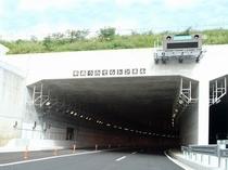 空港まで一直線 うみそらトンネル