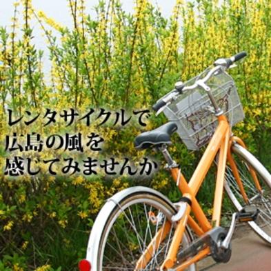 ★【特定日限定】素泊まり・バリュープライス☆最大40%OFF!