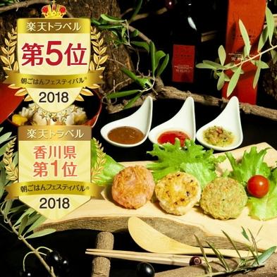 【夏秋旅セール】小豆島でゆったりのんびりリゾート旅!夕陽百選・温泉満喫♪1泊2食付