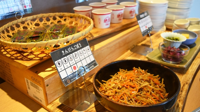 【BEST RATE】朝食付プラン★開放感抜群のレストランで、種類豊富な和洋バイキング朝食を堪能♪