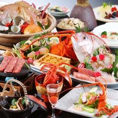 ≪日帰り|夕食≫季節のスペシャリテ【山海の恵みと南あわじ温泉を愉しむ】