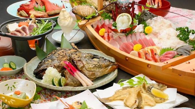 個室お食事《美食》グルメプラン>貸切&客室露天>伊勢エビ舟盛&お好きな焼き魚>特典付プラン