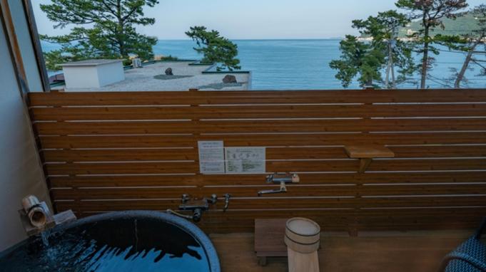 《お得旅》【B&Bプラン】海一望の露天付洋室(セミダブル・ハリウッドツイン)で朝食付きステイ