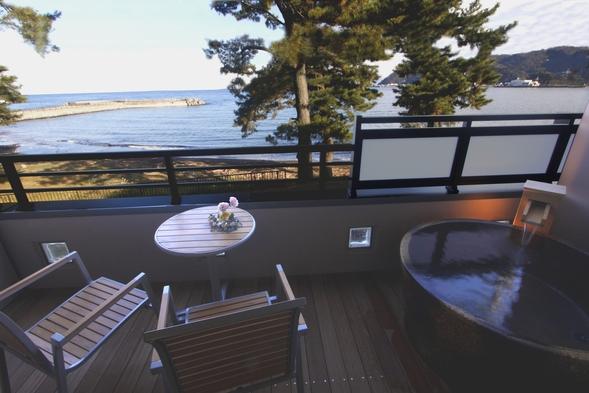 《ワンランク上のお部屋》新規オープンの広くて綺麗な露天付き客室でゆったり過ごす温泉旅【伊豆箱根旅】