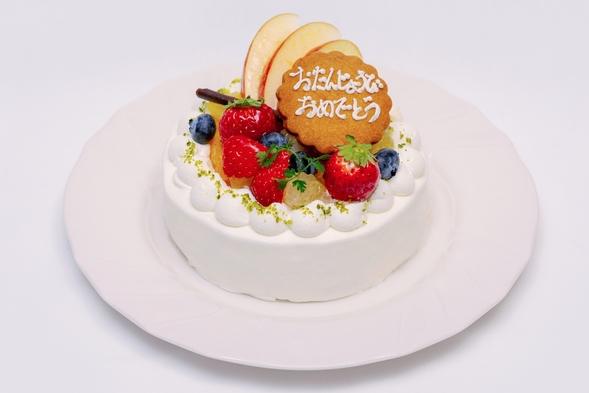 《特別な日》祝!露天付お部屋&お魚三昧!伊勢エビ付舟盛り磯料理とデコレーションケーキの記念日プラン