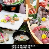 500×500 お魚三昧