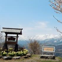 小谷村 眺望の郷