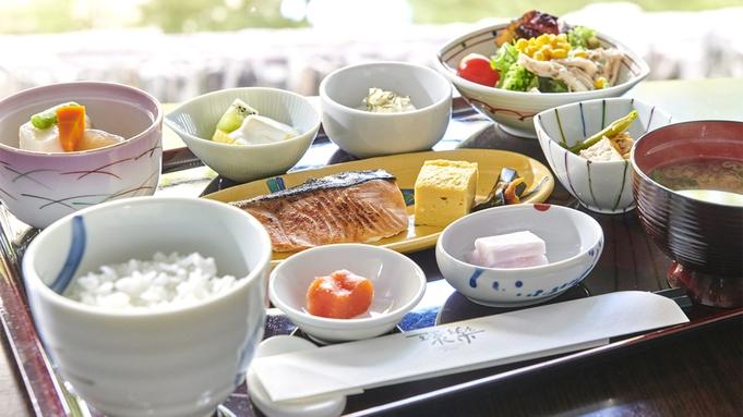 【一人旅におすすめ】小樽麦酒&おつまみ付き!お部屋でのんびりリラックスプラン/朝食付