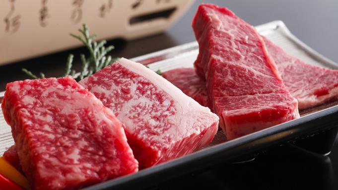 あなたはどっち派!?「ご当地伊賀牛vs厳選国産和牛」食べ比べプラン