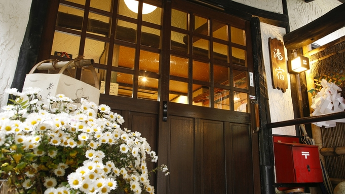 【アウト12時&貸切風呂無料】カップル・ご夫婦におすすめ!ゆったり滞在を愉しむ<スタンダード旬会席>