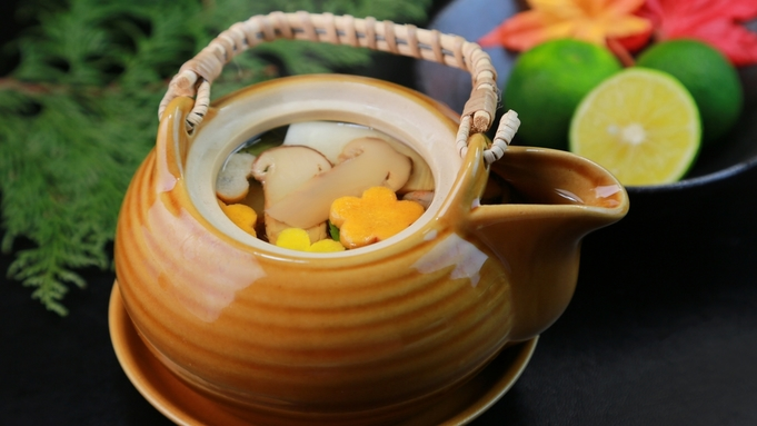 【秋の味覚の王様★松茸】10月限定の贅沢美食!選べる調理法<松茸会席>or<伊賀牛と松茸のすき焼き>