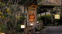 *「赤富士」はお茶室を備えた個別棟