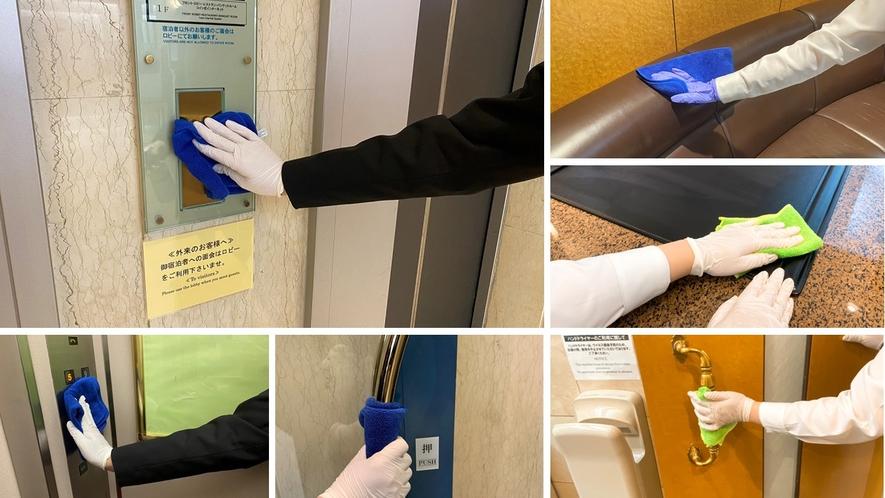 【コロナ感染症予防対策】共有スペースは、定期的に清拭消毒をしております。