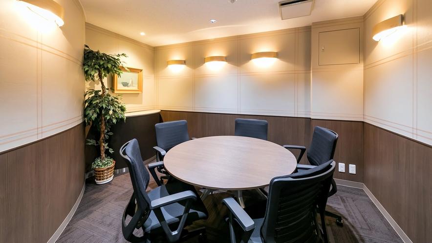 会議室「フルール」6名様までご利用可能