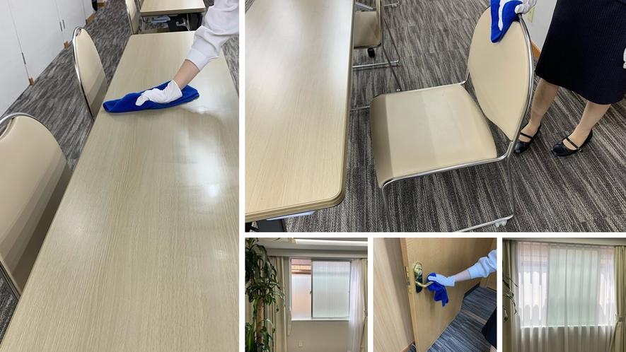 【コロナ感染症予防対策】会議室は清拭消毒をしております。