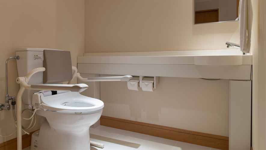 ユニバーサル/47平米 バリアフリー対応ルーム/手すり付きトイレ