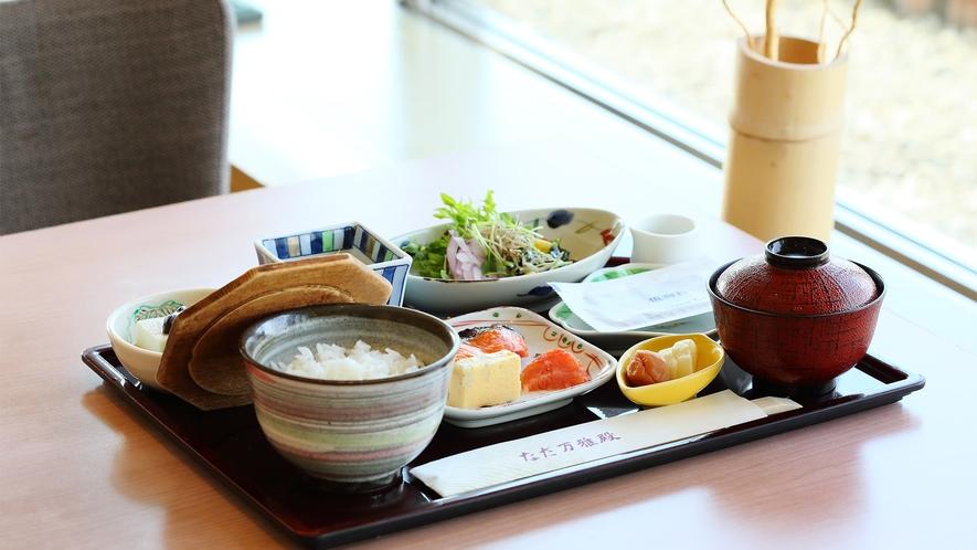 11F 日本料理「なだ万雅殿」なだ万和定食