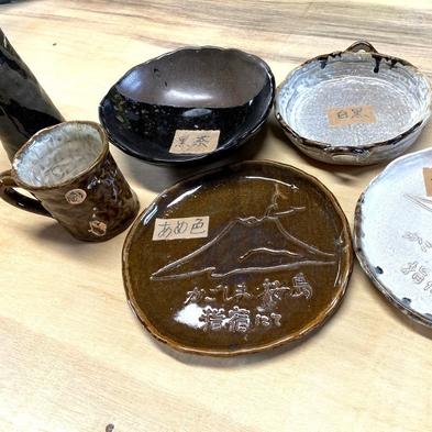 【薩摩焼き陶芸体験】宿泊プラン