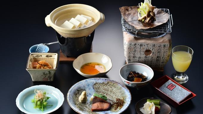 【1泊朝食】 平日限定〜お手軽1泊朝食プラン