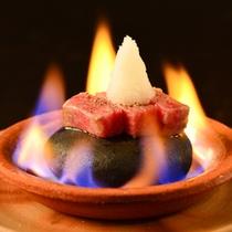季節料理〜信州牛の石火焼