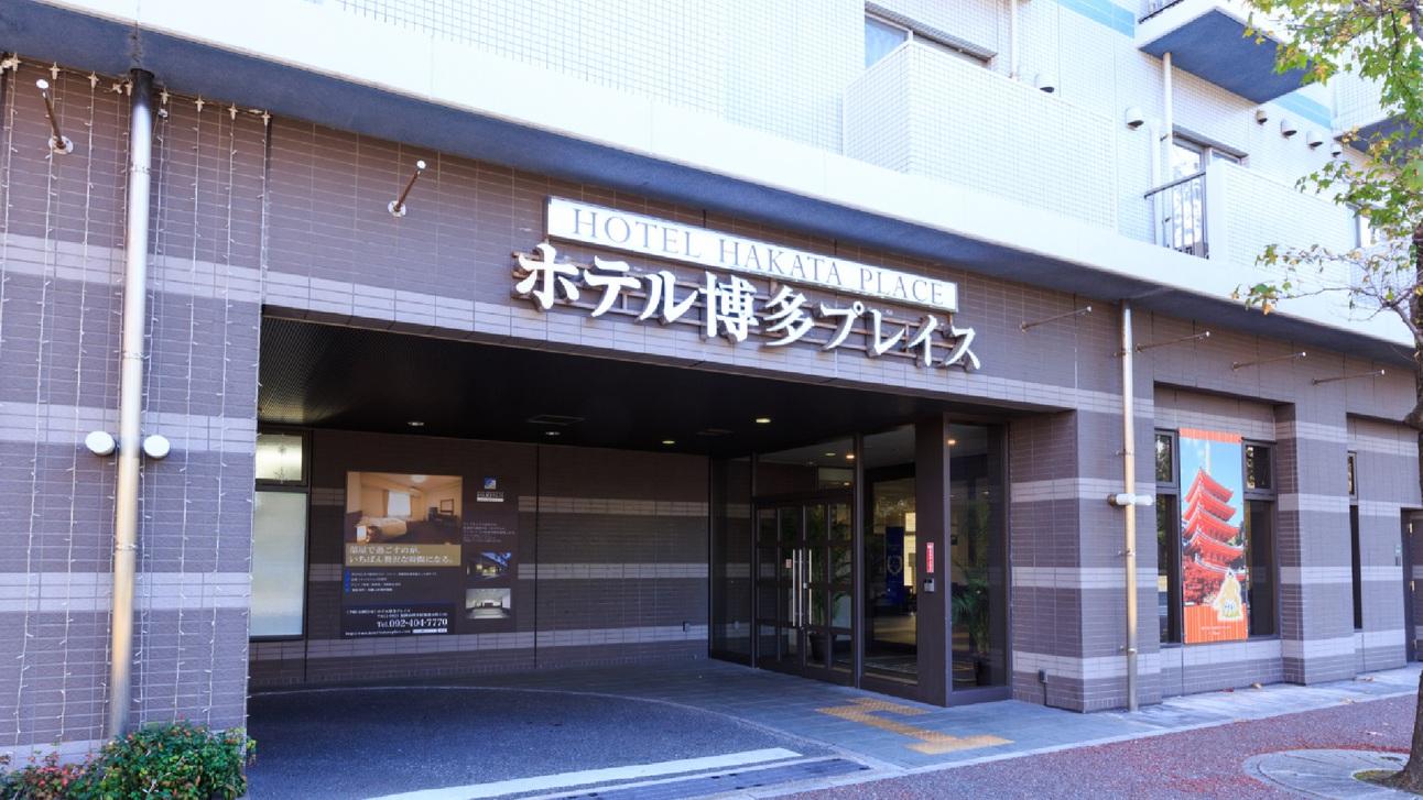 【外観】ホテル正面玄関