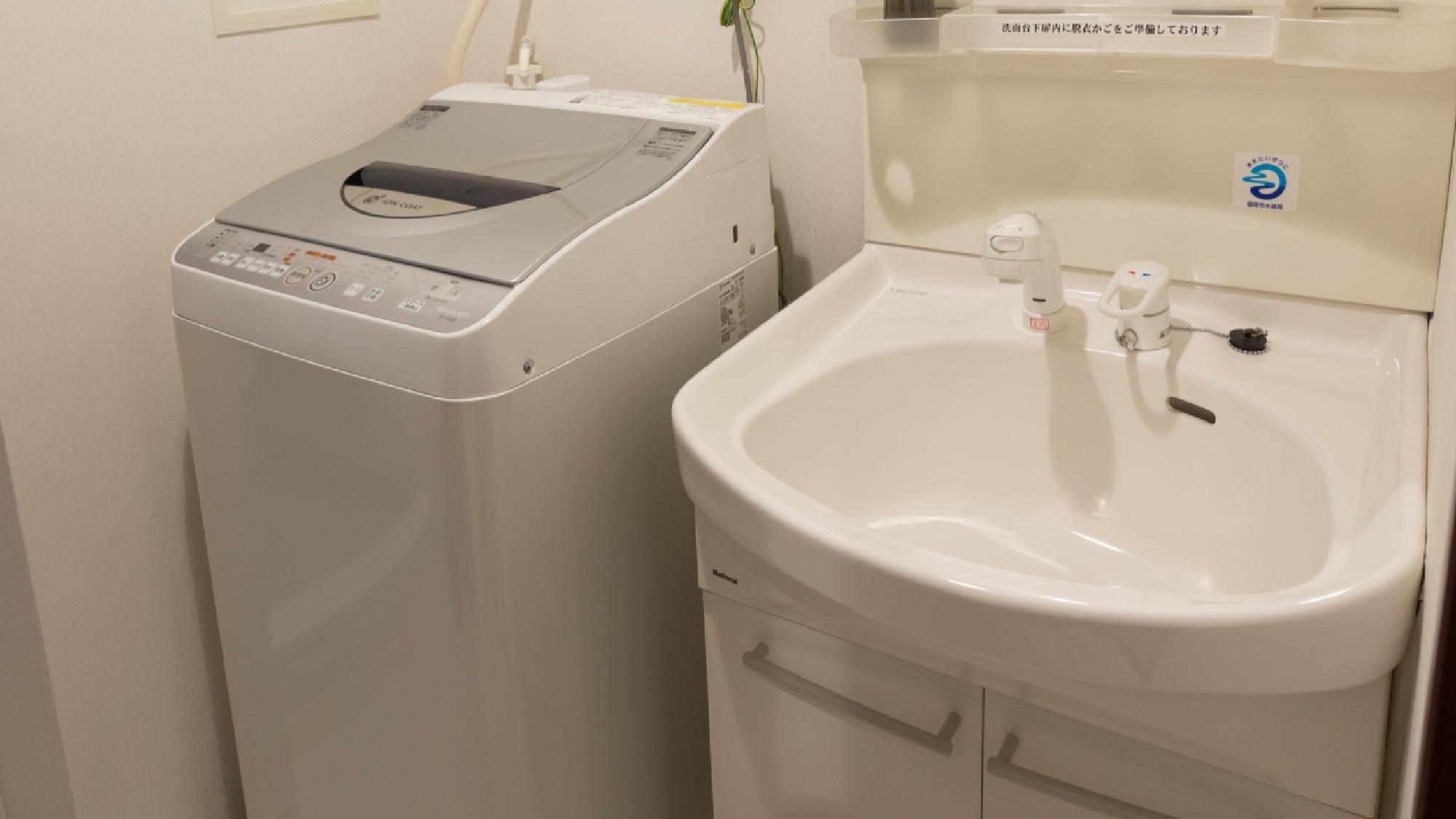 洗濯機付客室の全自動洗濯機