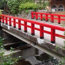 橋1(横)