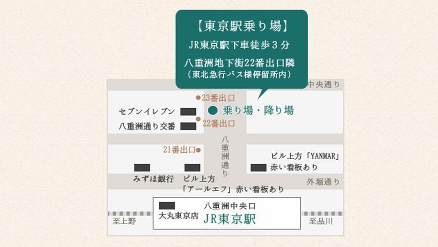 【四万温泉号/バス乗り場】