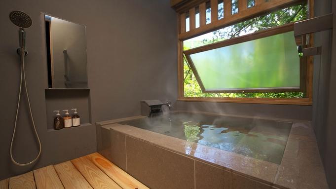 【往年の浪漫がここに/山荘 露天風呂付き客室】美肌の湯と自然に癒される山荘滞在 [スタンダード]