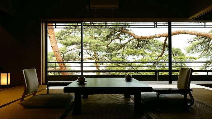 【老松に抱かれて/最上階 五ツ星客室】優雅と静寂の貴賓室、「季節の会席」をお部屋食 [スタンダード]