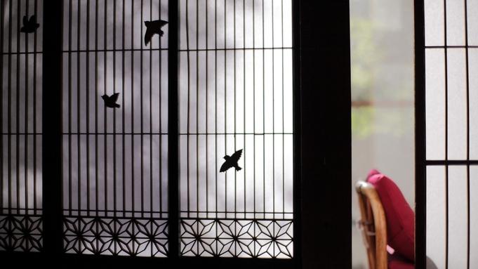 【秋冬旅セール】有形登録文化財<山荘>文豪が愛した歴史の結晶に宿泊 <お日にち限定でお得>