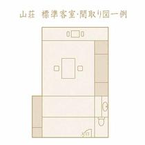 【山荘・登録文化財 標準客室(8畳和室)】間取り図一例