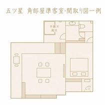 【山荘・ 五ツ星 角部屋 和洋特別室(半露天風呂付)】間取り図一例