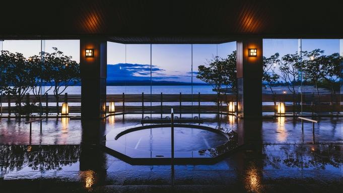 【秋冬旅セール】【スタンダード宿泊プラン】里山里海からの贈りもの
