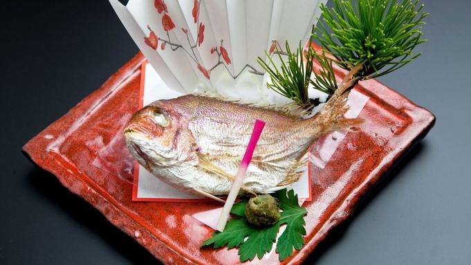 【長寿お祝いプラン】鯛の焼き物と赤飯付き◆◇