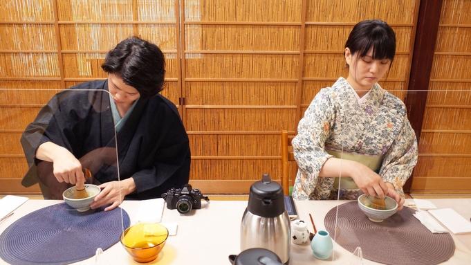 【多田屋×和日遊日はるなお】着物レンタルで町散策・テーブル茶道セットプラン