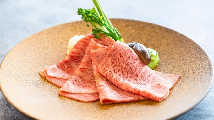 【お肉好き必見!】能登牛ボリュームアッププラン