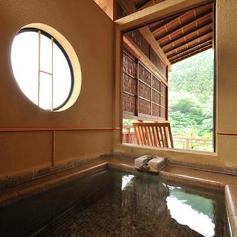 【欅 keyaki】石と竹の露天風呂付客室