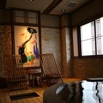 竹の間 風呂