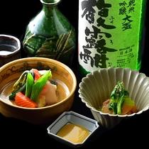 【2020年春】向付 大岩魚と花山葵、銀ひかりと山菜の辛子酢味噌