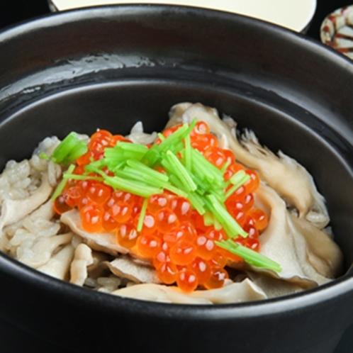【秋】舞茸の炊き込みご飯