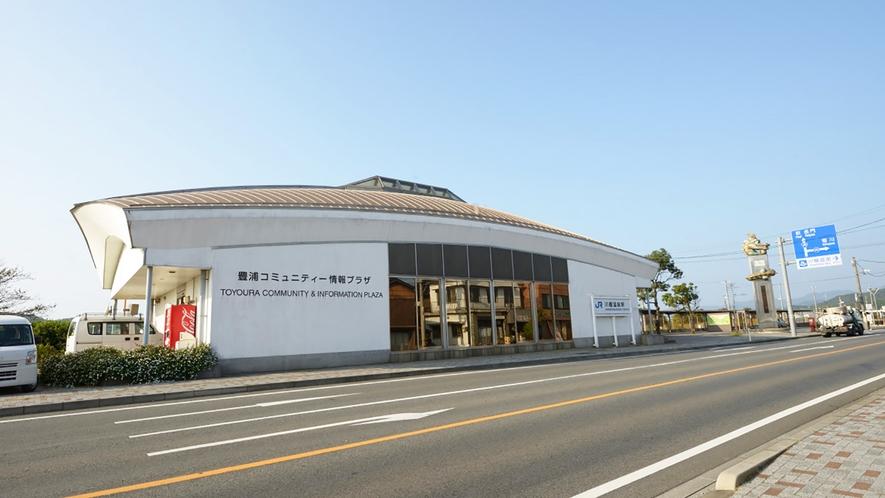 *【周辺】川棚温泉駅/徒歩で30分ほど、タクシーで5分ほどです。
