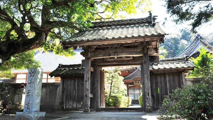 *周辺観光/妙青禅寺