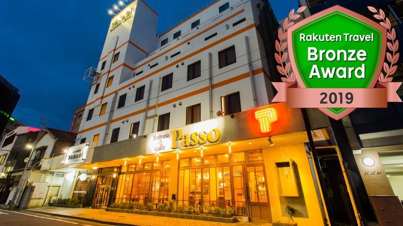 ビジネスホテルYANAGI