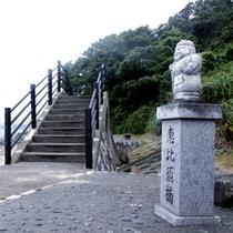 橋田鼻遊歩道